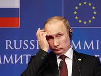 Еврокомиссия согласовала новые санкции против России