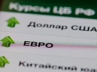 Курс евро превысил 50 российских рублей