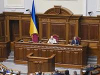 Рада приняла закон об особом статусе части Донбасса