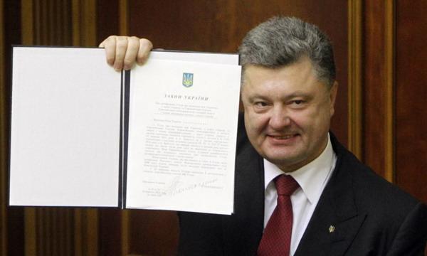 ЕС отсрочил введение зоны свободной торговли с Украиной