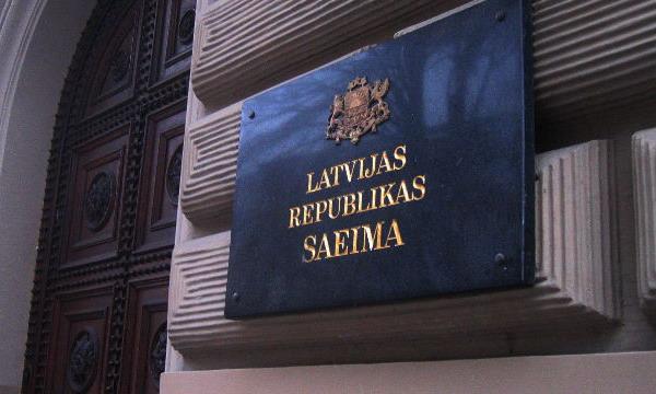 Украинский кризис осложнил выборы в латвийский сейм