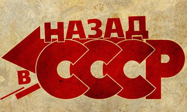 Эксперты: Европейский выбор углубляет раскол на постсоветском пространстве
