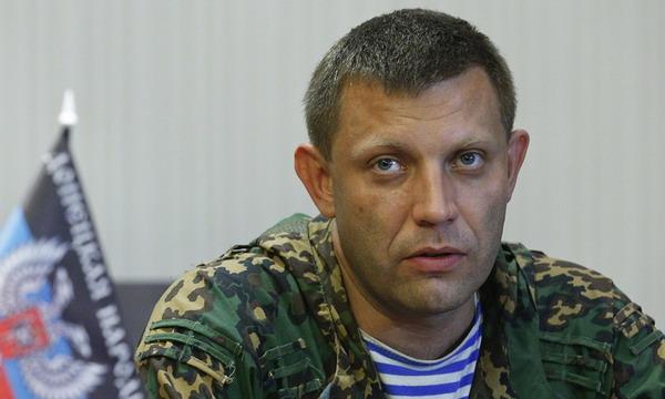 В ДНР отказались признать подписанный Порошенко закон о Донбассе