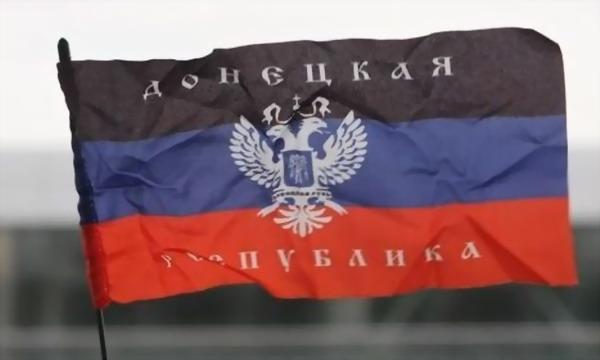 В школах ДНР получили учебники из РФ и запретили «украинский язык» и «историю Украины»