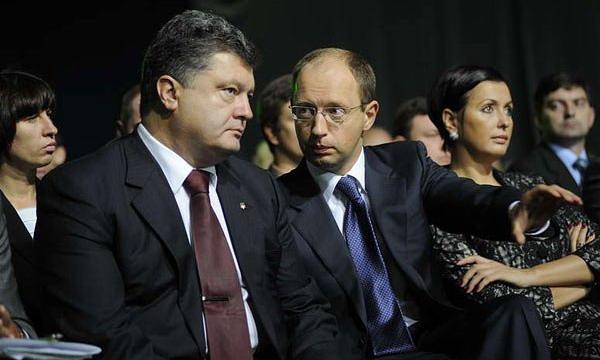 «Блок Петра Порошенко» представил проект Коалиционного соглашения