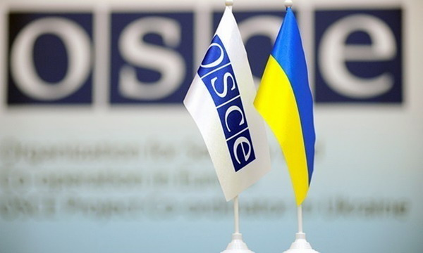 Наблюдатели ОБСЕ не присутствовали на выборах в Донбассе