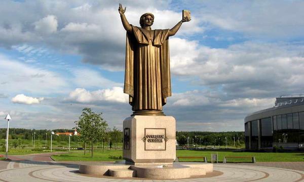 Франциска Скорину хотят причислить к лику святых