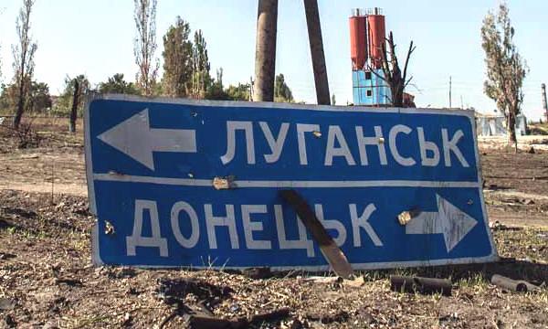 На Донбассе возобновились активные боевые действия