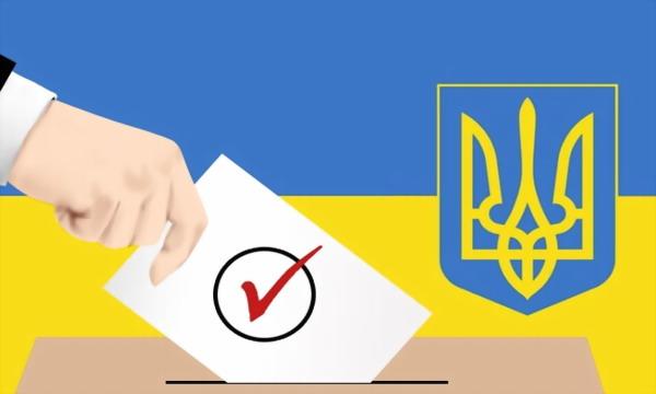 ЦИК Украины объявил официальные итоги выборов в Раду