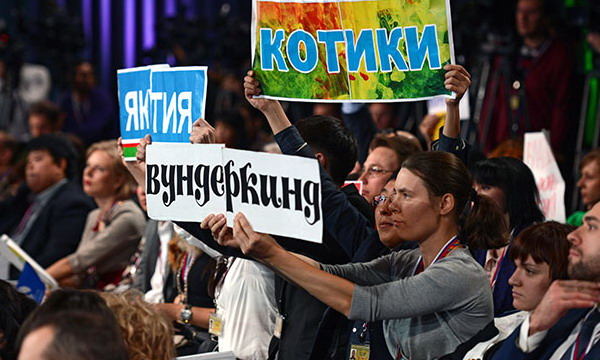 Юбилейная пресс-конференция Путина