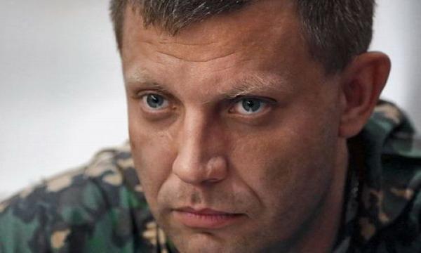 ДНР проведет всеобщую мобилизацию