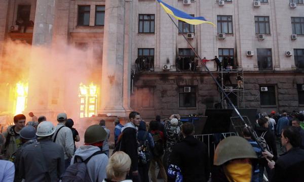 Генпрокуратура Украины: нет доказательств умышленного поджога Дома профсоюзов в Одессе
