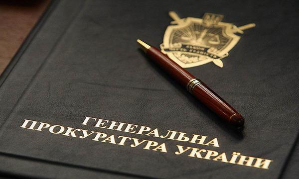 Украина готовит документы для обращения в Гаагский трибунал