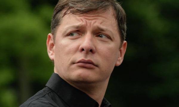 Ляшко требует от Германии заплатить Украине «по историческим счетам»