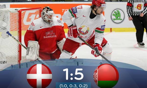 Сборная Беларуси обыграла Данию на ЧМ-2015 по хоккею