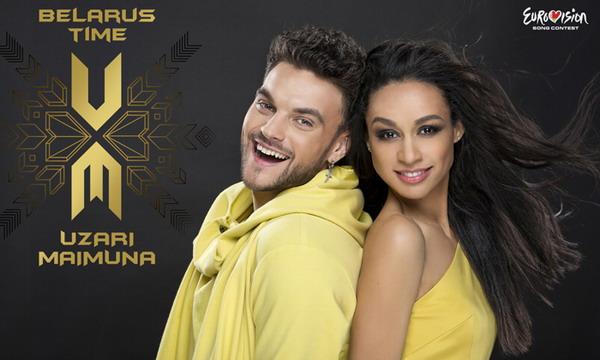 Белорусская делегация 10 мая отправится на «Евровидение-2015» в Вену