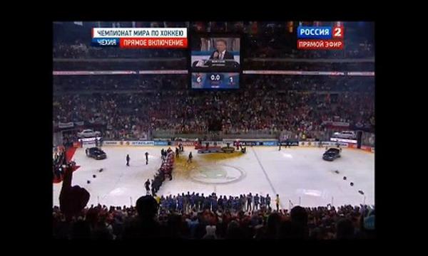 Сборная России покинула лёд перед исполнением канадского гимна