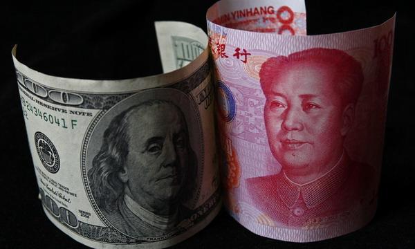 Китайский юань может стать новой резервной валютой