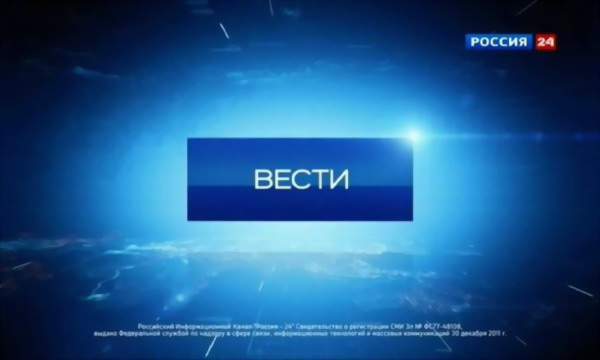 Молдова выключила телеканал «Россия 24»