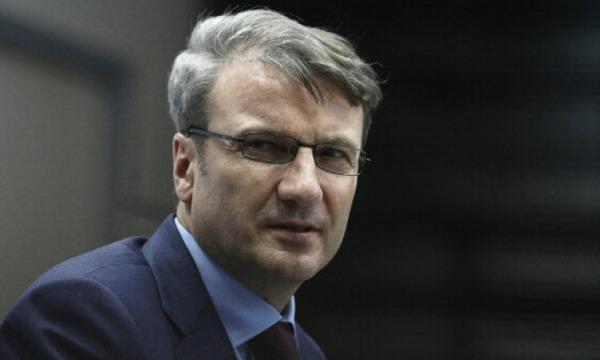 Глава Сбербанка предсказал дальнейший обвал рубля