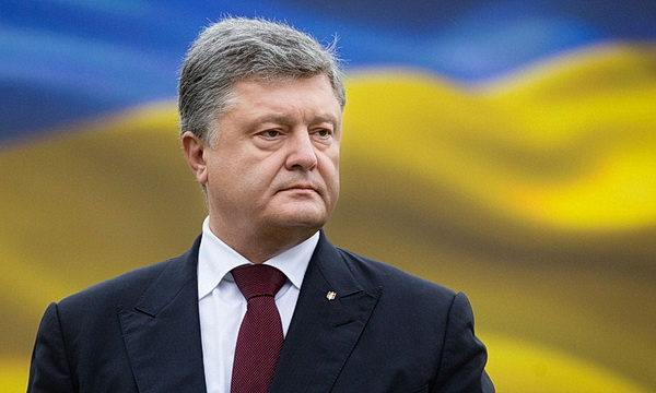 Порошенко: Украина никогда не откажется от Донбасса