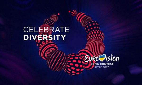 Украина представила слоган и эмблему «Евровидения-2017»