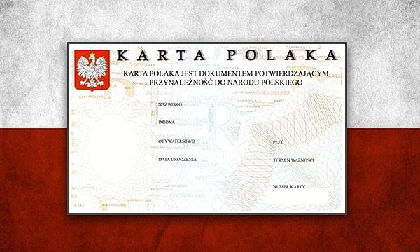 Карта Поляка: что в себя включает процесс ее получения