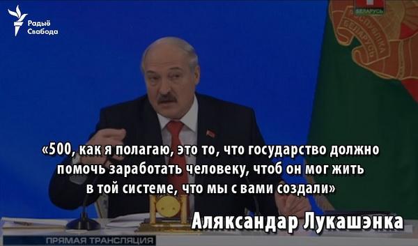Самые яркие цитаты Лукашенко из «Большого разговора с президентом»