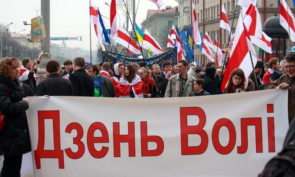 Власть разрешила митинг на День Воли в Минске