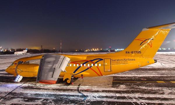 Пассажирский самолёт Ан-148 разбился в России