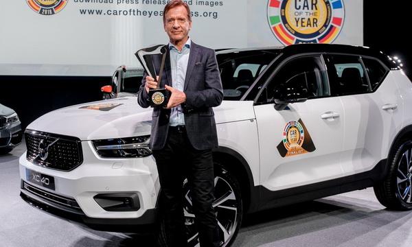Назван победитель конкурса «Автомобиль года» в Европе