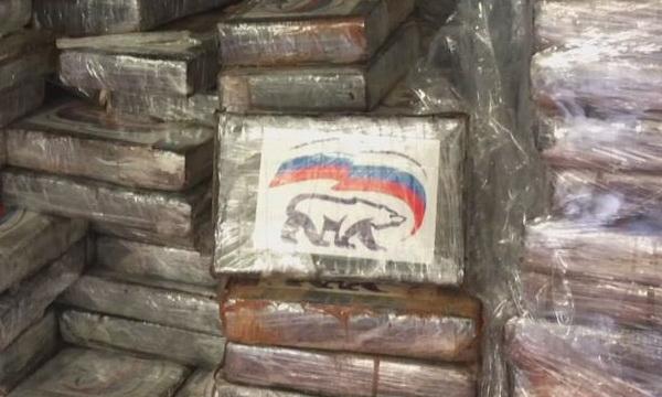 В бельгийском порту изъяли две тонны кокаина с логотипом «Единой России»