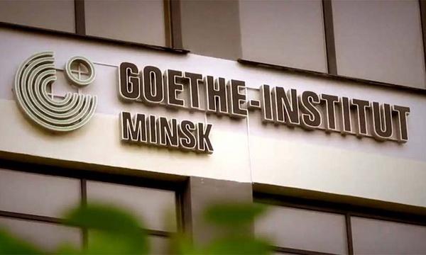 Гёте-Институт запустил  бесплатную услугу доставки книг